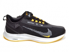 Nike Zoom Rivah Black/Yellow B66