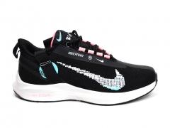 Nike Zoom Rivah Black/Turquoise/Pink B66
