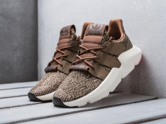Adidas Prophere Brown