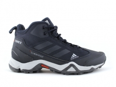 Adidas Terrex Climaproof Mid Navy/White
