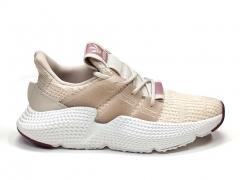 Adidas Prophere Beige