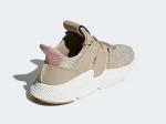 Adidas Prophere Beige/Pink