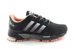 Adidas Marathon TR Grey/Coral