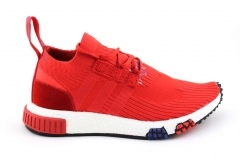 Adidas NMD Urban Racing Red