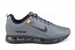 Nike Air Max 19 x Off-White Grey