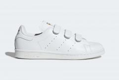 Adidas Stan Smith Strap White/Gold