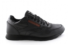 Reebok Classic Dark Navy Leather (с мехом)