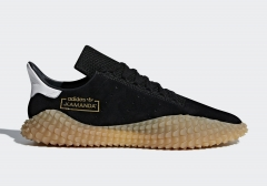 Adidas Kamanda Black/Gum