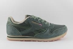 Reebok Classic Green/Beige