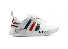 Adidas NMD R1 x Off White Nasty White
