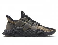 Adidas Prophere x Undefeated Black/Camo